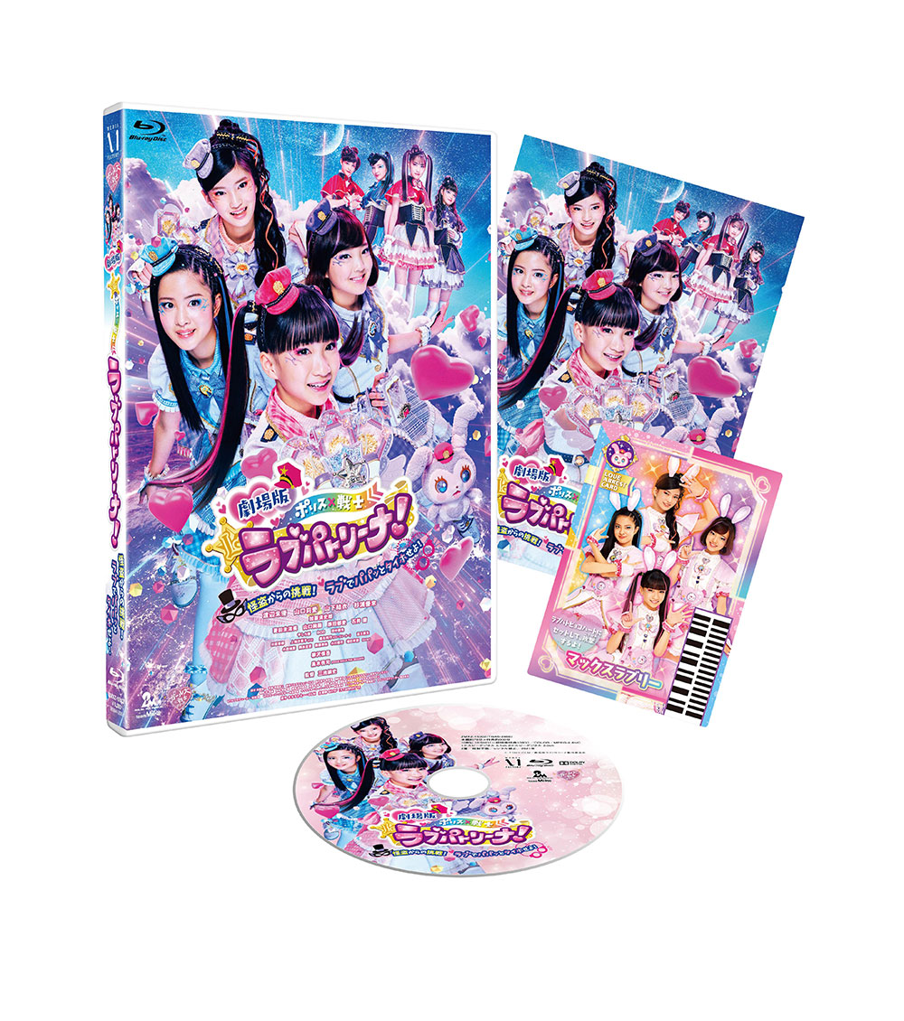 DVD&Blu-ray